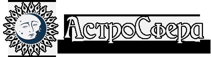 Бесплатные персональные гороскопы | Лунный календарь