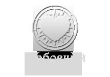 Фаза Луны сегодня Календарь лунных фаз онлайн